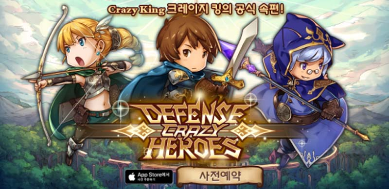 Piepure.com/games/crazy-defense-heroes.html