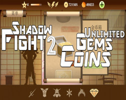 SF2HAX.COM UNLIMITED GEMS AND COINS